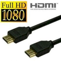 Fudao digital Cable HDMI 3m