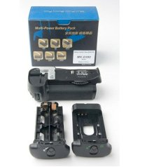 Đế pin (Battery Grip) Meike Grip MK for Nikon D300/D700