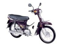 Honda Super Dream Plus