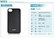 Ốp Golla cho iPhone 4S