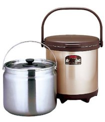 Thermos RPC-4500