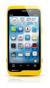 K-Touch W700 Yellow