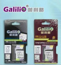 Pin Galilio Motorola V3/ V3C/ V3I/ V3ie/ U6/ MS500/ E398..