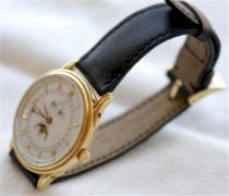 Đồng hồ Omega Moon Phase De Lune Limited Edition DH-02