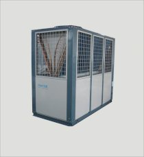 Heat Pump Water Heater KFXRS-75II