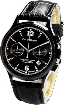Moscow Classic R7 3133.05161173 Mechanical Chronograph for Him Made in Russia