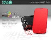 Bao da Samsung Galaxy S3 i9300 Nillkin Leather