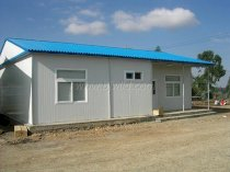 Prefabricated Building B Type House- Two-room Residential House