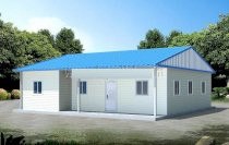 Prefabricated Buiding B Type House - Residential House With Decorating Plate In