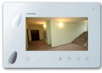 Commax CVD70A