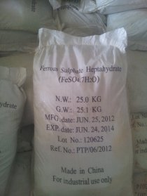 Ferrous Sulphate Heptahydrate - FeSO4.7H2O 99%