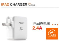 Pisen Charger 2.4A iPad