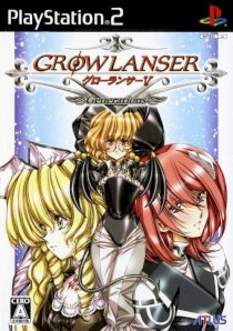 Growlanser Generations (PS2)