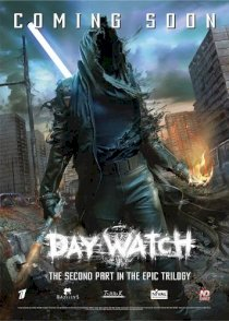 Day Watch (PC)