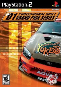 D1 Professional Drift Grand Prix Series (PS2)