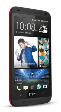 HTC Desire 6160 Red