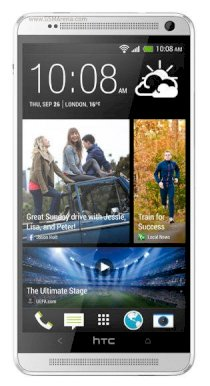 HTC One Max Dual SIM 32GB Silver