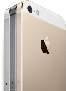 Apple iPhone 5S Gold (Trung Quốc)