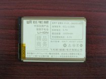 Pin HTC BG32100