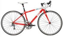 HOY Cammo 650c Kids Road Bike