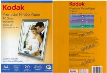 Kodak Premium Photo Paper RC Gloss A4 270g