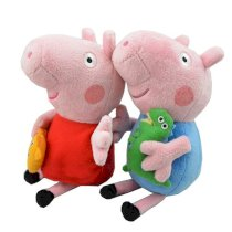 "2pcs Peppa Pig Plush Doll Stuffed Toy Peppa & George 8"" For Kids Gift"