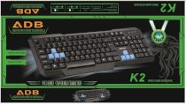 ADB Game Keyboard K2