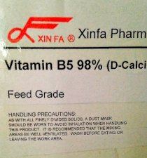 Vitamin B5 bột 98%. ( D Calcium Pantothenate) XINFA PHARMACEUTICALCO.LTD