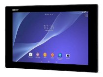 Sony Xperia Z3 Tablet Compact (SGP621) (Krait 400 2.5GHz Quad-Core, 3GB RAM, 16GB Flash Driver, 8 inch, Android OS v4.4.2) WiFi, 4G LTE Model Black