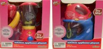 Mix It Up Baby Kitchen Appliance Duo: Realistic Blender and Mixer for Kids