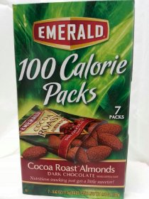 Emerald Cocoa Roast Almonds Dark Chocolate Flavor (Pack of 2)