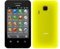 G'Five Luminous E660 Yellow