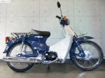 Honda Little Cub 81