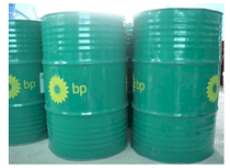 Dầu BP Energol CS