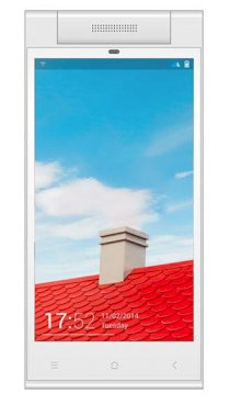 Gionee Elife E7 Mini White