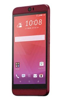 HTC Butterfly 3 Red