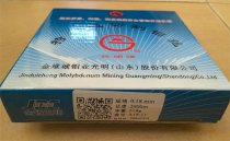 Dây cắt molipden Guangming 0.18mm