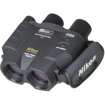 Ống nhòm Nikon Water proof 14x40