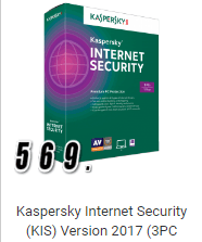 kaspersky internet security 3pc/ 1Y 2017