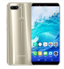 Gionee S11S (Silver)
