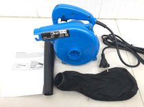 Skil Air Blower 8600