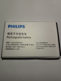Pin Philips S308 (AB1400BWML)